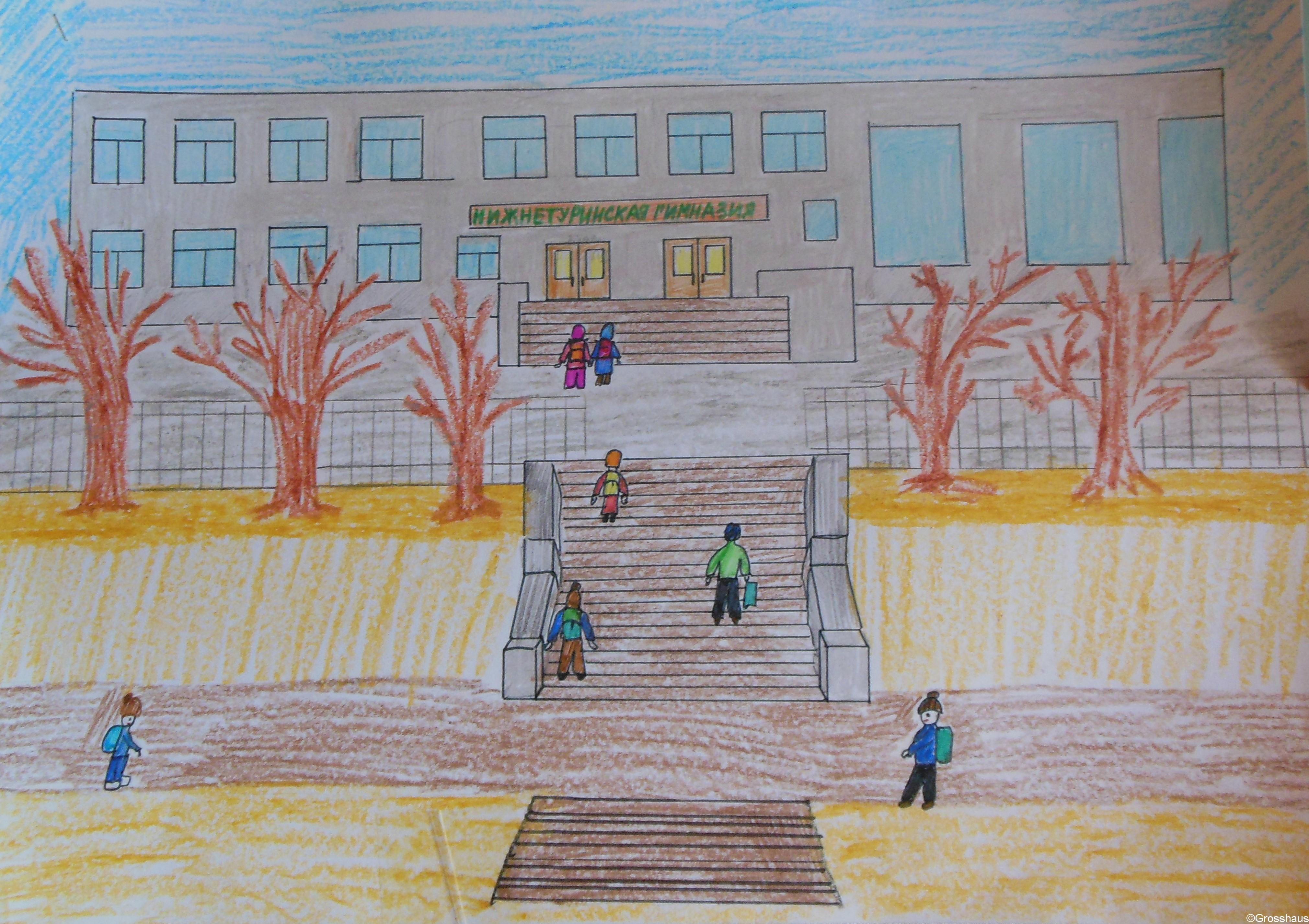 Картинки дети рисуют школу