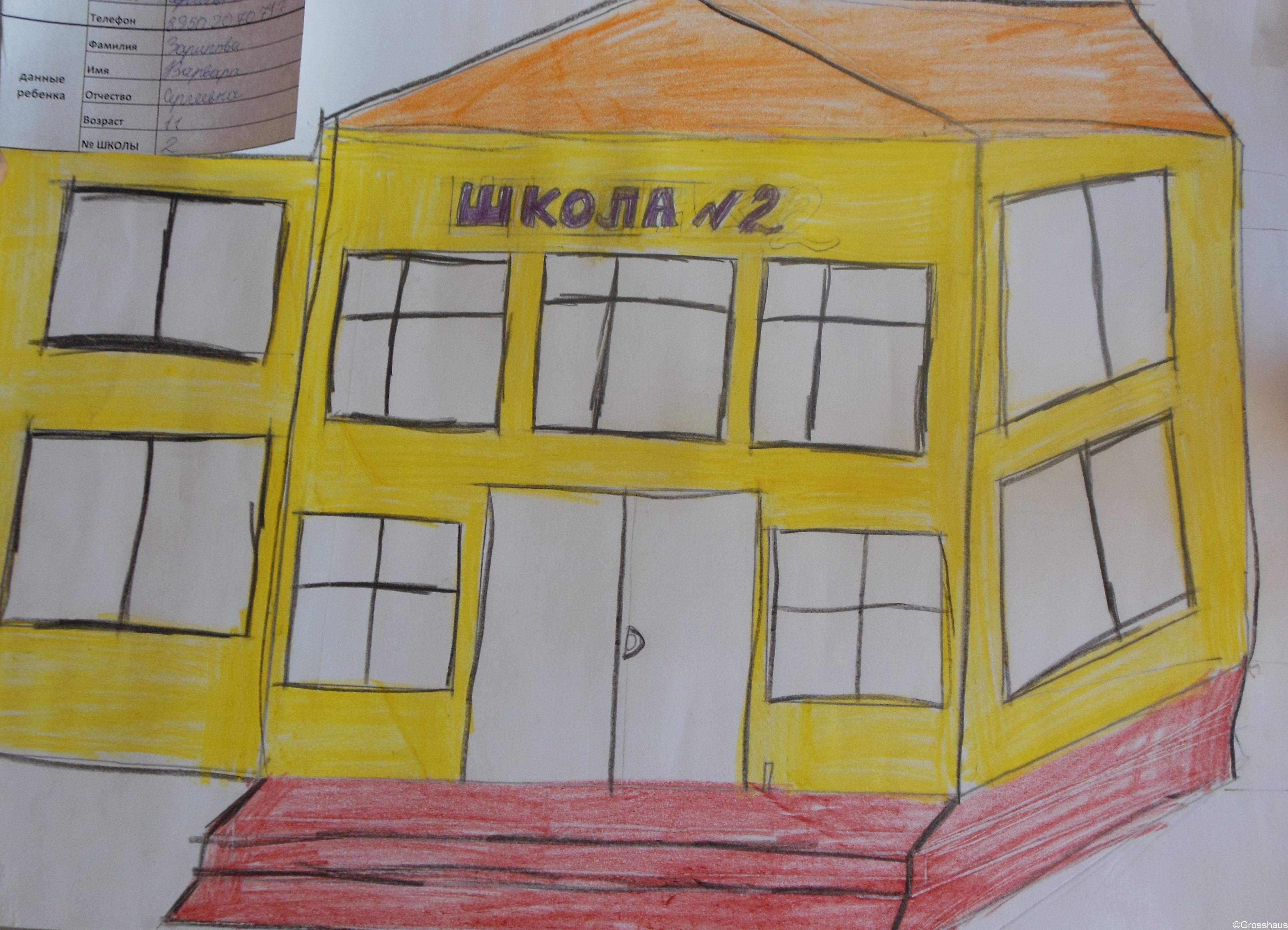 картинки карандашом поэтапно школа разные периоды
